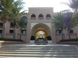 отель Shangri-La Al Husn 5*