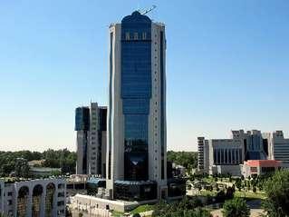 отель Radisson Hotel Tashkent 4*