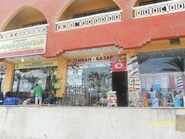 Магазины рядом с отелем