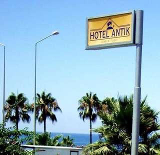 отель Antik Garden Hotel 4*