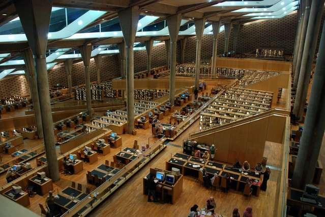 Здание современной Александрийской библиотеки