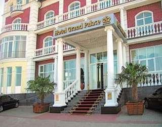 отель Гранд Палас 5*
