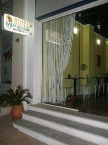 отель Galanopoulos apt