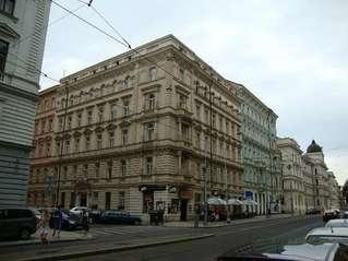 отель Atos 3*