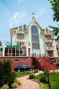 отель Budapest Hotel 4*