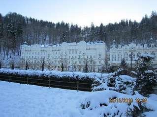 отель Schlosspark 4*