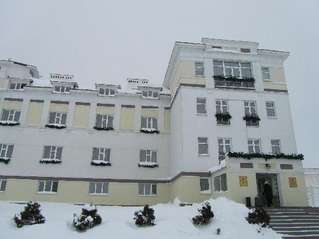 отель Золотое кольцо - Кострома 3*