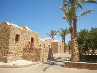 отель Moevenpick Resort El Quseir 5*