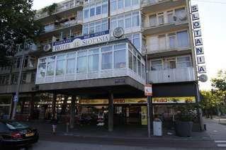 отель Nieuw Slotania 3*