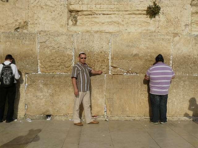 Западная Стена (Стена Плача).