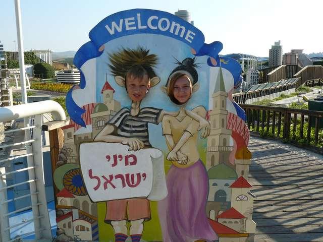 Вход в парк Мини Израиль.