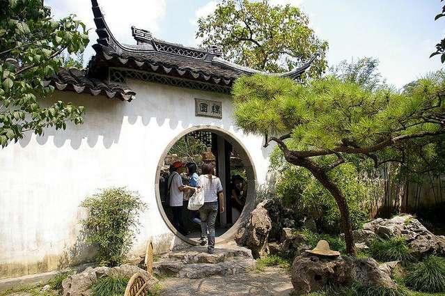Couple's Retreat Garden