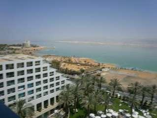 отель Isrotel Dead Sea 5*