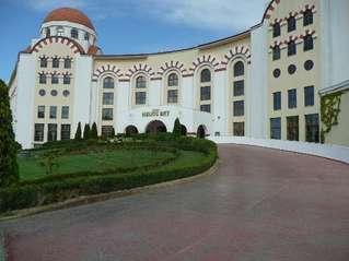 отель Riu Helios Bay 4*