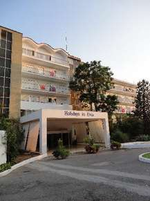 отель Holidays in Evia 3*