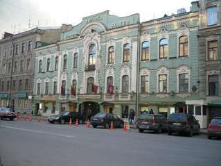 отель Helvetia Hotel & Suites 4*