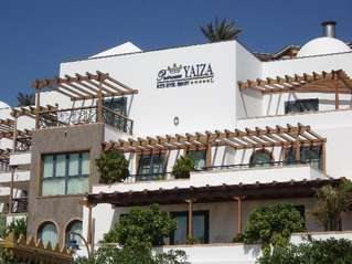 отель Princesa Yaiza Suite Hotel Resort 5*