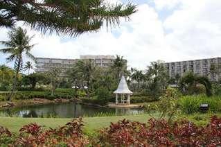 отель Hyatt Regency Saipan 5*