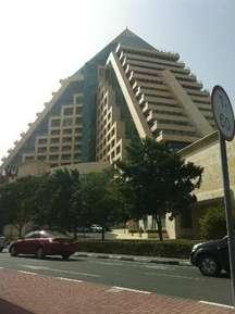 отель Raffles Dubai 5*