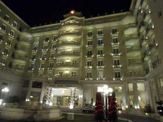 отель Grand Hotel Palace 5*