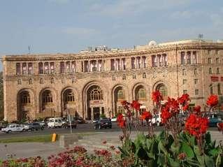 отель Armenia Marriott 5*