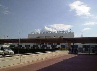 Международный аэропорт Антальи