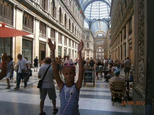 Торговая галерея