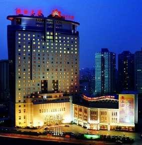 отель Chang An Grand 5*
