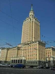 отель Hilton Moscow Leningradskaya 5*