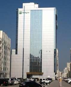 отель Holiday Inn Sharjah 5*