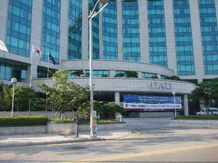 отель Hyatt Regency Incheon 5*