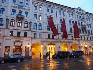 отель Kempinski Hotel Vier Jahreszeiten 5*
