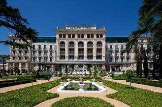 отель Kempinski Palace 5*