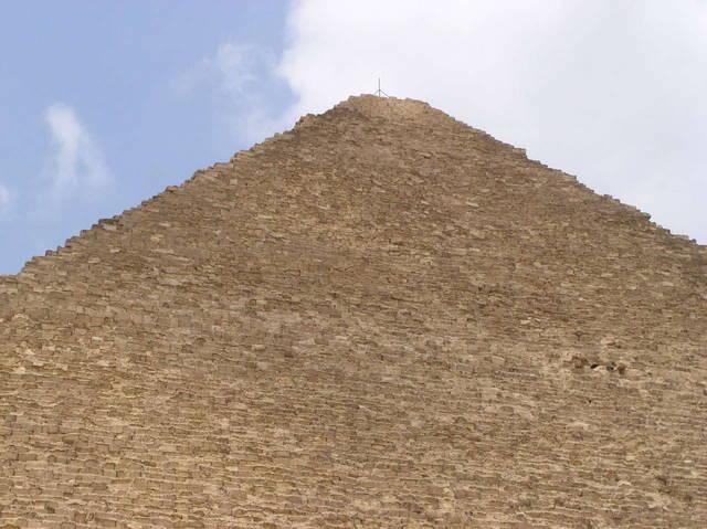 Кто не знает египетскую пирамиду? :-)
