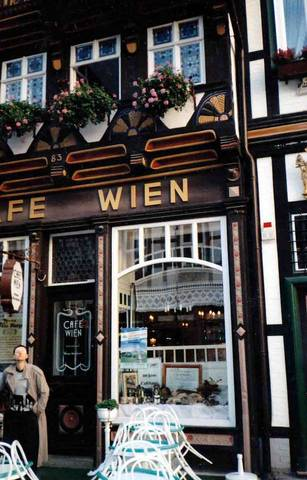 """Знаменитая кофейня """"Wien"""""""