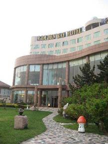 отель Golden Bay 5*