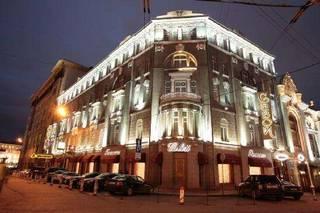 отель Savoy Hotel Moscow 5*