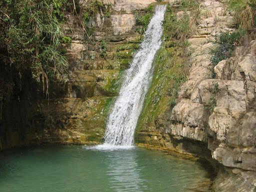 Водопад в Эйн Геди