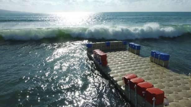 Пристань морского такси