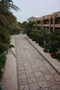 отель Hor Palace 3*