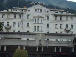 отель Weismayr 4*