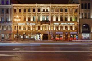 отель Невский Форум 4*