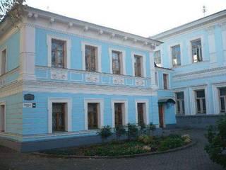 отель Ярославль-Эксетер 1*