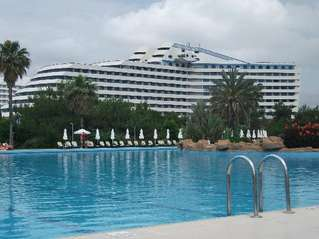 отель Rixos Lares 5*
