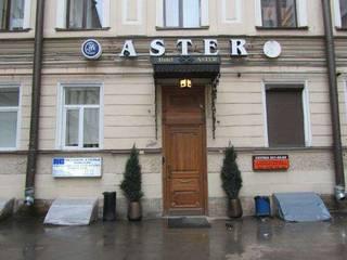 отель Nevsky Hotel Aster 3*