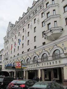 отель Moscow Marriott Royal Aurora Hotel 5*