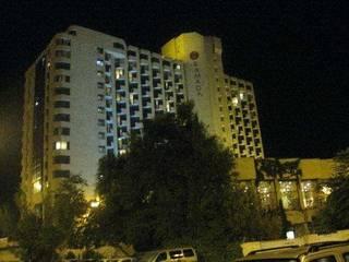 отель Ramada Hotel Jerusalem 5*