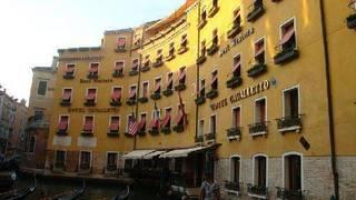 отель Best Western Hotel Cavalletto & Doge Orseolo 4*