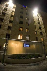 отель Caesar hotel Jerusalem 4*