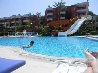 отель White City Beach 4*